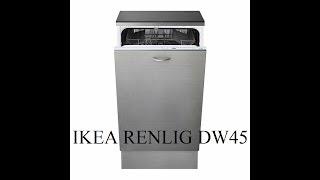 iKEA RENLIG DW 45 - ремонт перелива