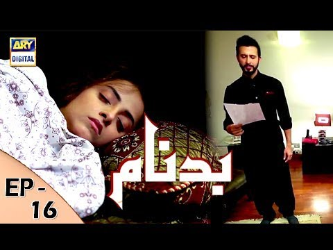 Badnaam Episode 16 - 3rd December 2017 - ARY Digital Drama