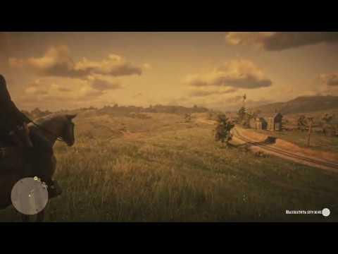 видео: Red Dead Redemption Прохождение2_#3