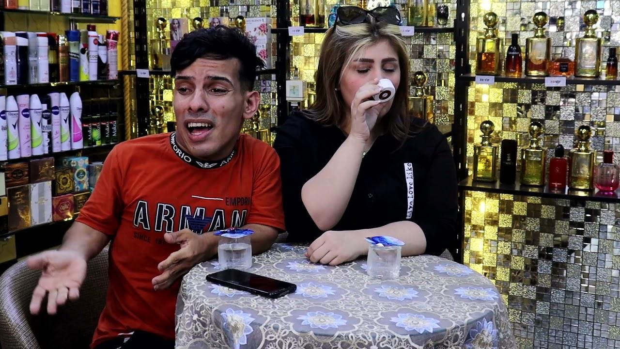 #تحشيش كريكر خذه زوجته يشتري عطور وماعنده فلوس 😂😂😂
