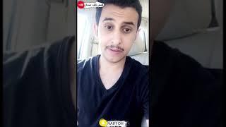 نآيف حمدان - قصة حمد صنات و التبرع