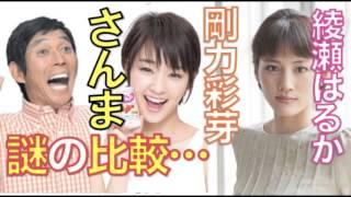 画像引用元: http://terusoku.ldblog.jp/archives/29143002.html http:...