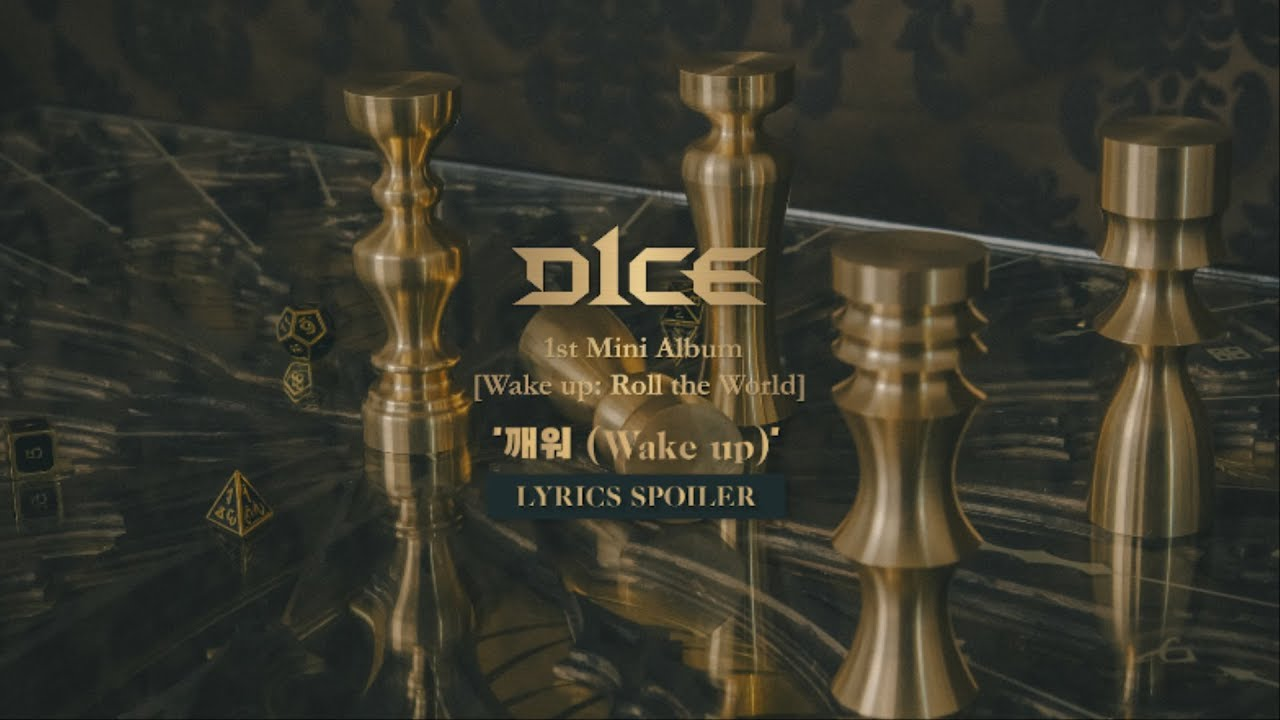 Image result for D1CE go camping in MV teaser for debut single 'Wake Up'