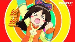 《甜心格格》Ori- Princess ︳【第1季】國語版預告