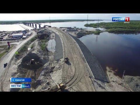 Строительство автодороги к будущему мосту через Пур планируют завершить к концу лета