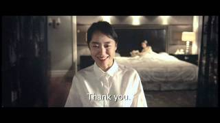 THE HOUSEMAID - Official ENG Trailer