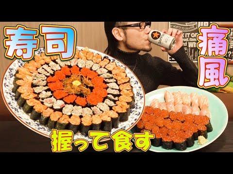 【大食い】寿司を握って食べる 総重量約6.5㎏~ウニ・カニ・その他魚卵たち~