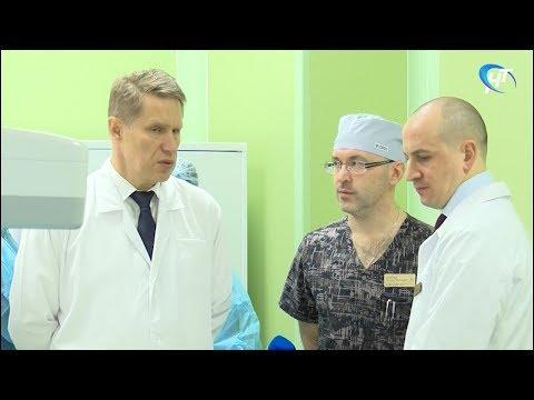 Министр здравоохранения РФ Михаил Мурашко посетил новгородскую областную больницу