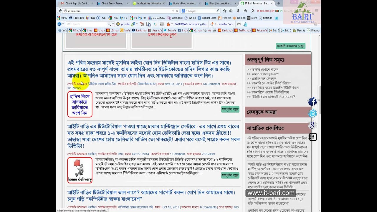 How To Make Free Website With Free Domain and Hosting | (Bangla Tutorial)- Part- 6