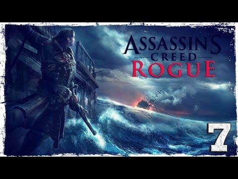 Смотреть прохождение игры Assassin's Creed Rogue. #7: Путешествие в Лиссабон.