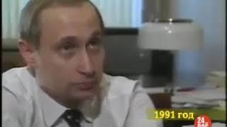 Путин - изменник Родины, предатель, оборотень в погонах, перевёртыш, агент запада, враг народа.