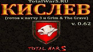 total War Warhammer - Обзор Мода Кислев