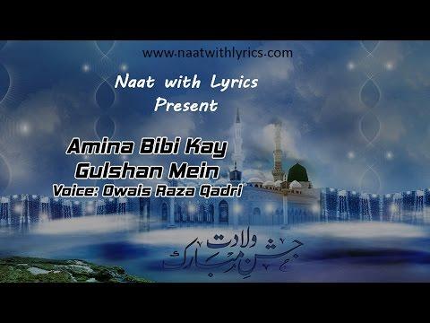 Allah Allah Allah Hu by Naat with Lyrics Voice: Owais Raza Qadri