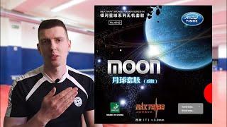Обзор накладки Yinhe moon