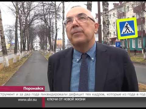 Два арендных дома достроили в Поронайске