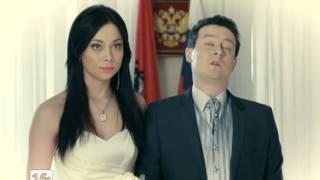 Универ - Свадьба