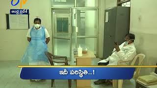 3 PM | Ghantaravam | News Headlines | 3rd April 2020 | ETV Andhra Pradesh