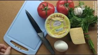 Самый быстрый салат для ПП-перекуса с яйцом и сыром.