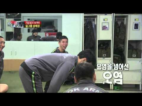 A Real Man(Korean Army)- Watching a girl-group video, EP07 20130526