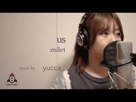 Us / Milet【ドラマ 偽装不倫 主題歌】