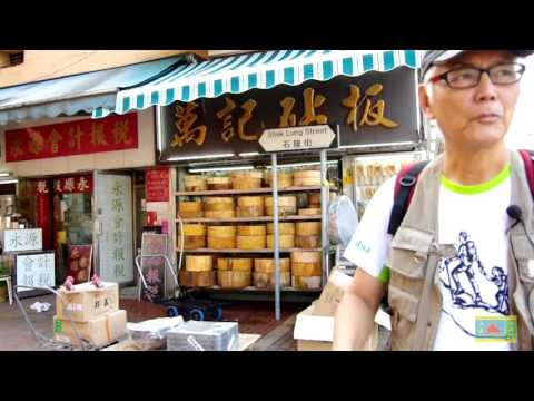 【Hong Kong Walk Tour】Mong Kok & Yau Ma Tei District 旺角油麻地行街街