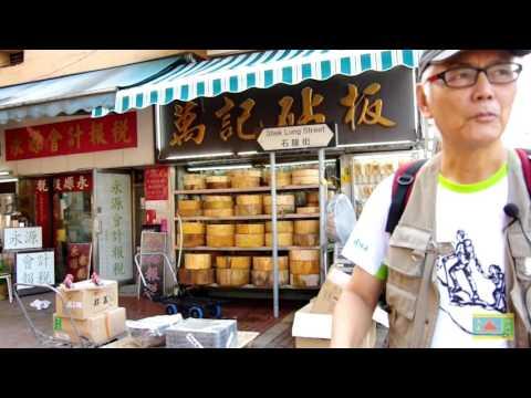 【Hong Kong Walk Tour】Mong Kok & Yau Ma Tei District 旺角油麻地行街街