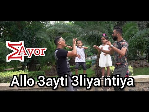 Othman Mayor - Chorouk (EXCLUSIVE Music Video) عثمان مايو- شروق (فيديو كليب حصري) allo