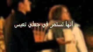 الاغنية الكورية التي اسرت الملايين مترجمة عربي