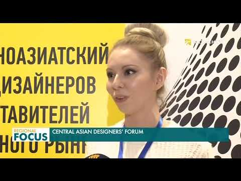 Central Asian Forum of Interior Designers was held in Astana