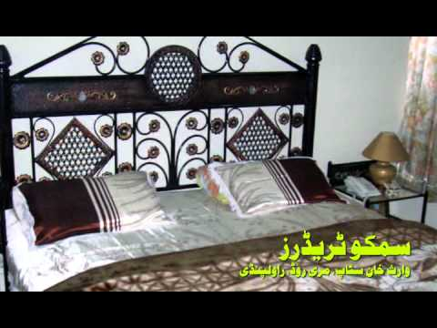 Simco Wrought Iron Furniture