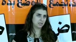 أحزاب عربية إسرائلية تدين حملة اعتقالات في #حزب_التجمع_الوطني_الديمقراطي