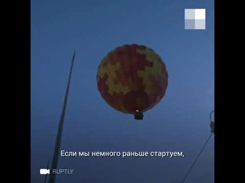 Гонка воздушных шаров. Кадры с неба | NN.RU