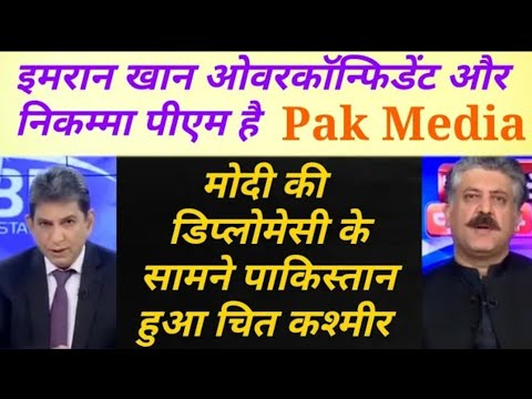 pak-media-reaction-on-imran-khan-speech-at-un-|-pak-media-on-india-latest-today