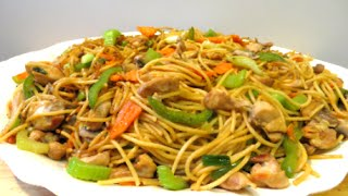 How to make Chicken Lo Mein - Chicken Lo Mein Recipe - Mongolian BBQ Style