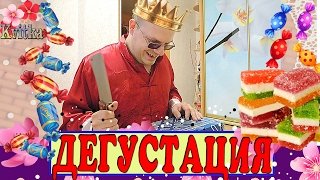 ПОСЫЛКА из Красноярска: Супер ДЕГУСТАЦИЯ: Соколова Светлана