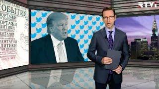«Тайм Код»  итоги недели // Международные новости RTVi — 10 марта 2017 года