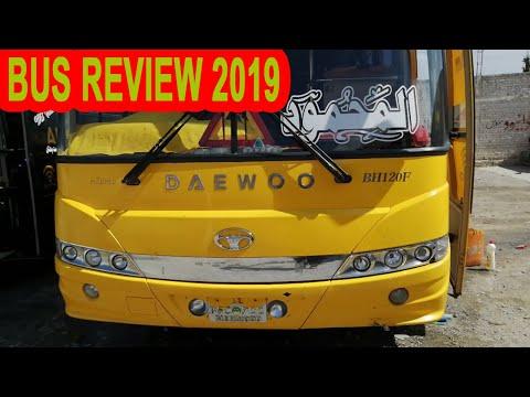 Daewoo Bus Review | Al Mehmood Daewoo