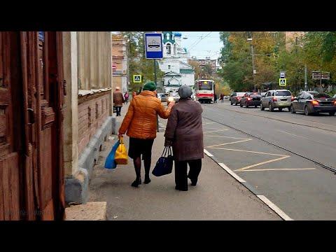 Как пенсионеру подтвердить иждивение, чтобы повысить пенсию