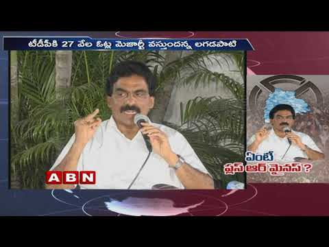 Reasons Behind Lagadapati Rajagopal TS Assembly Exit Polls Results | ABN Telugu