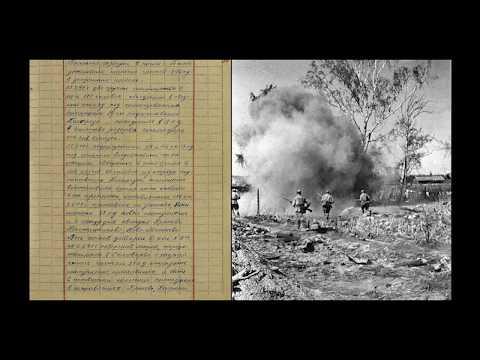Сатисфакция - Я убит подо Ржевом (фотохроника, рассекреченные документы 1942-1943)