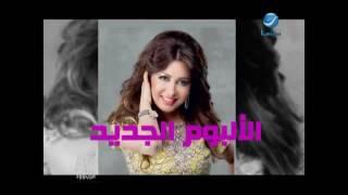 لطيفة مهاجمة فلة الجزائرية: روحي اعملي تحليل دم.. فيديو