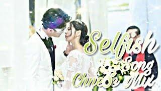 Selfish Song - Race 3   Salman Khan, Bobby, Jacqueline   Atif Aslam, Iulia Vantur   V.   Chinese Mix