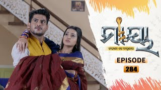 Maaya | Full Ep 284 | 6th Mar 2021 | Odia Serial - TarangTV