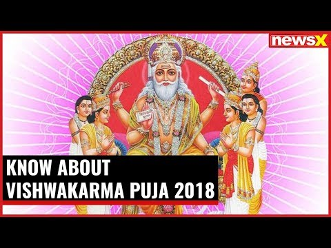 Vishwakarma puja 2017 west bengal