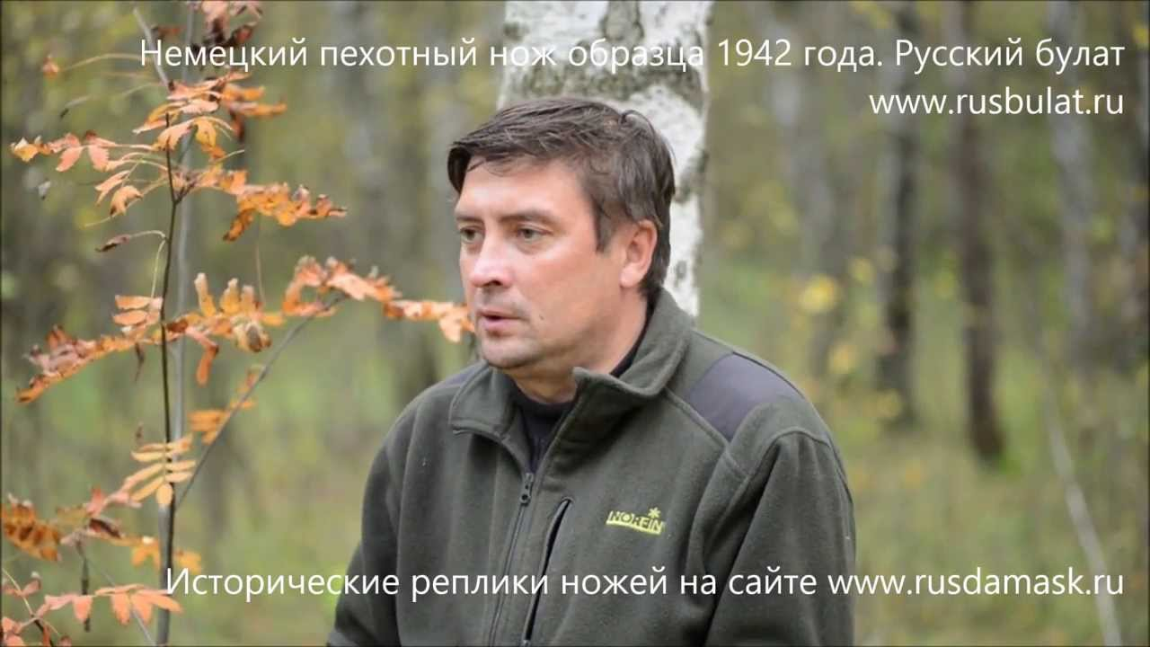Разборный нож разведчика НР 43 Вишня. Русский булат. - YouTube