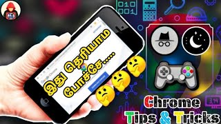 Best google chrome Tips and Tricks|| Tips and Tricks #6 || 2019 || must watch it ||