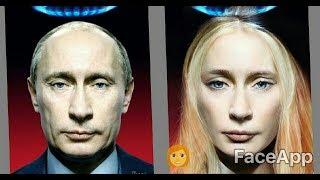 Путин,Трамп,Тимати в девушку прикол /Photomontage Putin,Trump to girl