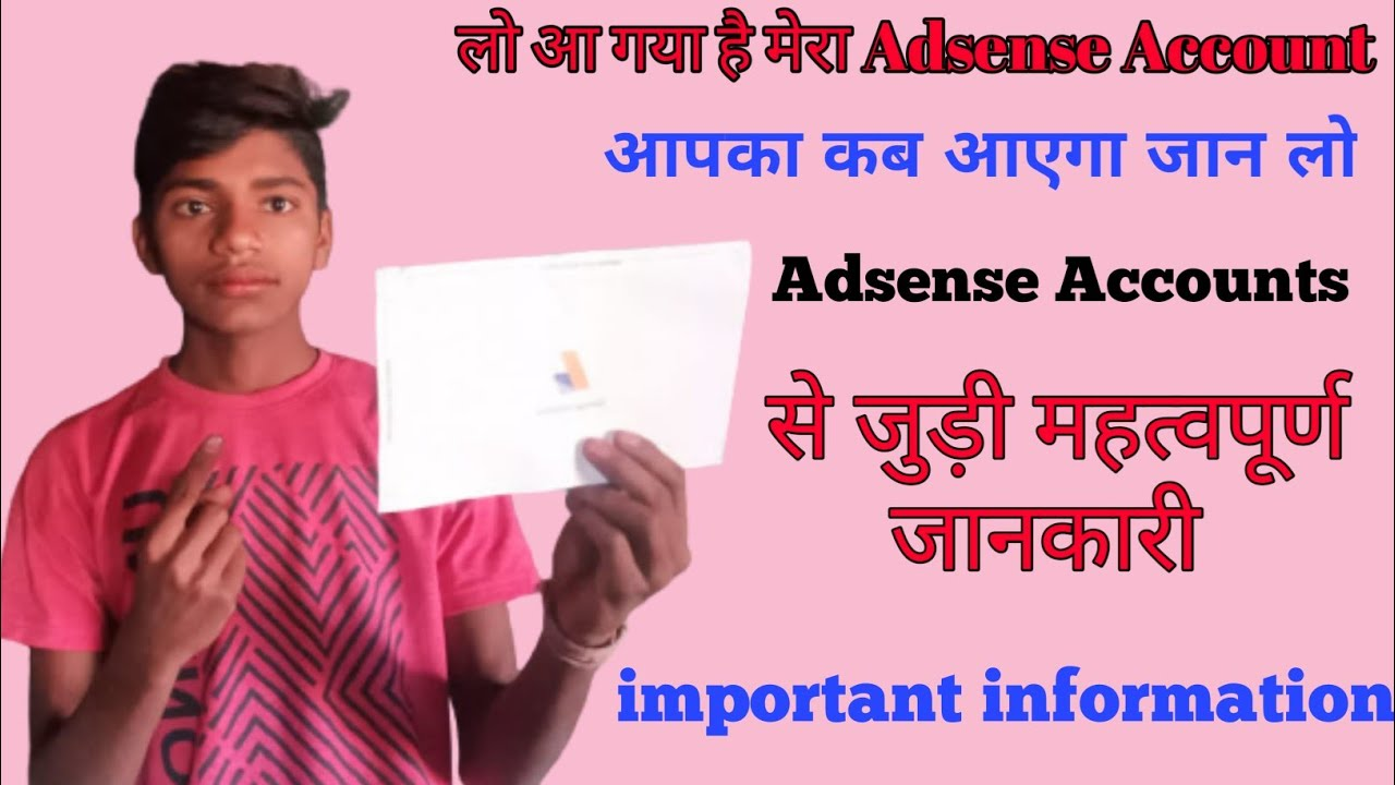 Google Adsense Account Verify And Important Information New Updates 2021