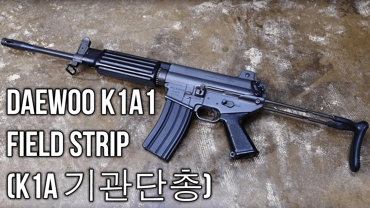 Daewoo K1A1 Field Strip (K1A 기관단총) - YouTube