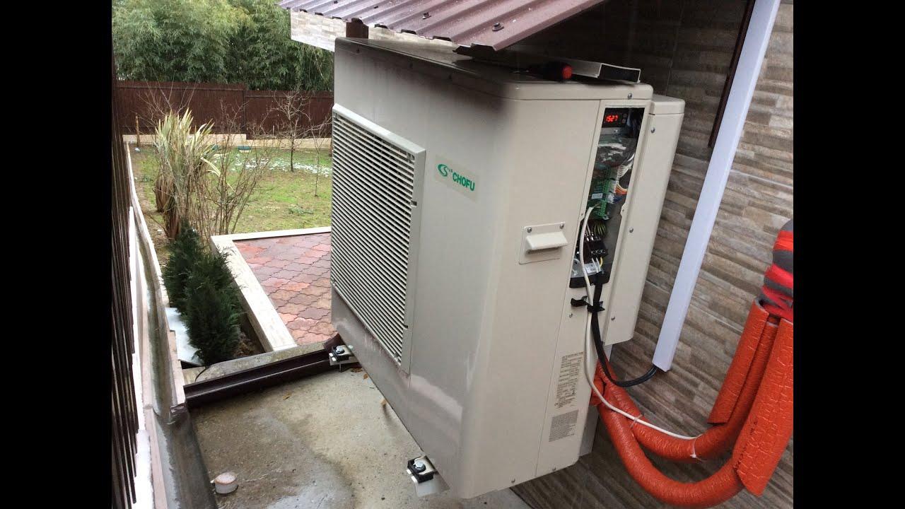 Тепловые насосы воздух-воздух (сплит-система) для домов, квартир и коммерческих помещений. Официальный дилер, гарантия, монтаж ☎(044).